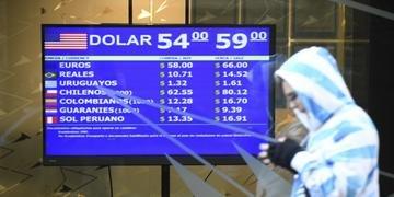 Moeda argentina teve uma recuperação fugaz de 4,18% e voltou a cair