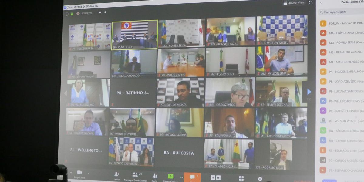 Reunião ocorreu por meio de videoconferência nesta quarta-feira