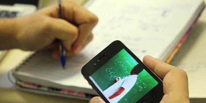 Universidades federais planejam aulas online após quatro meses de ...